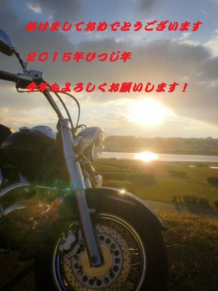 CIMG0671_convert_20141226222405.jpg