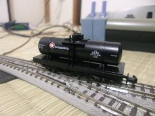 タム500