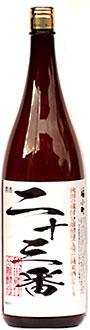 福小町特別純米酒二十三番