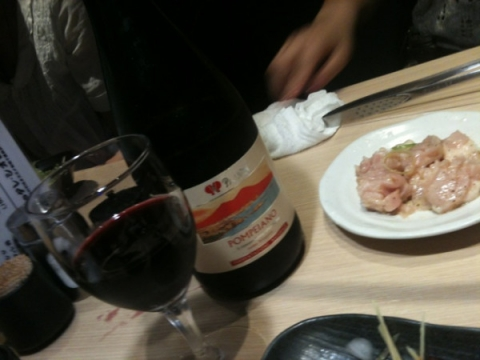 2012年5月26日 微発砲ワイン
