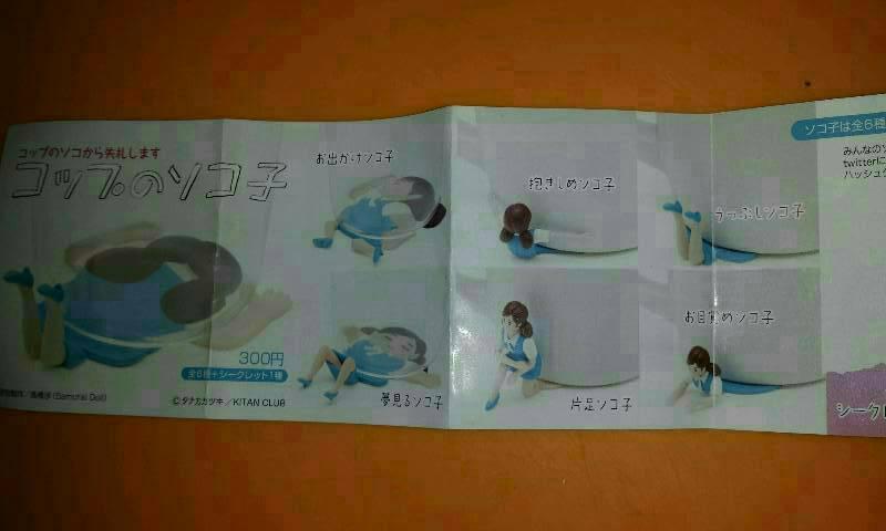 moblog_19b6fa79.jpg