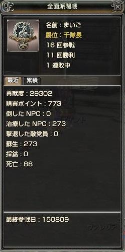 2015081006.jpg