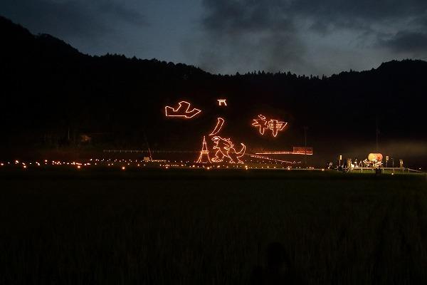 小田寺村・山ノ神火祭 150815 01