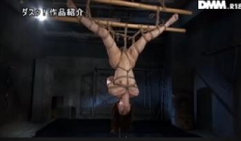 麻縄の芸術 BONSAI緊縛 上原果歩 - 無料エロ動画 - DMMアダルト(1)