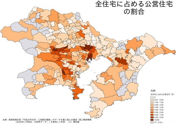 公営住宅割合