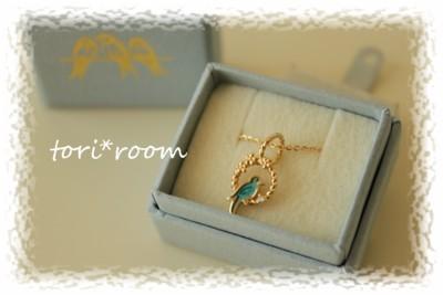 青い小鳥のネックレス