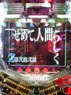 d71bQxF.jpg