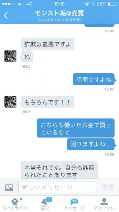 yQWayqD.jpg