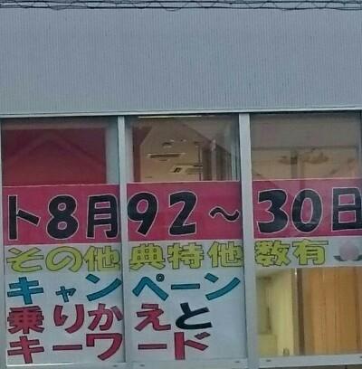 20150819183542016.jpg
