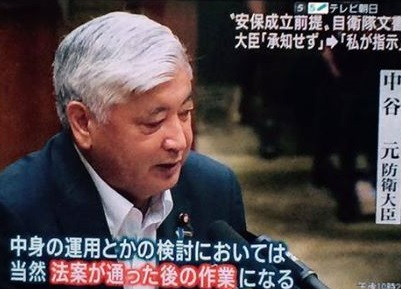 中谷防衛相 テレビ朝日