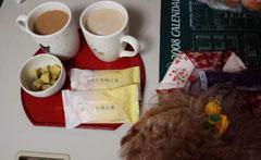 広島檸の菓でお茶1