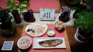 がっつり魚の日
