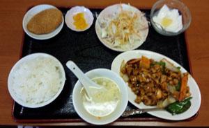 お昼ご飯中華
