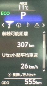 徳山出発555km
