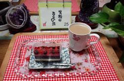 ケーキ食べて一息!