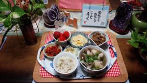 晩ご飯 てっちり・牛蒡鶏煮込み 鶏牛蒡飯