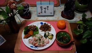 晩御飯 サーモン寿司・煮物3つ