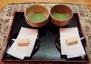 芳松庵 お抹茶