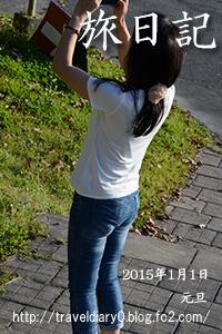 縦01_001