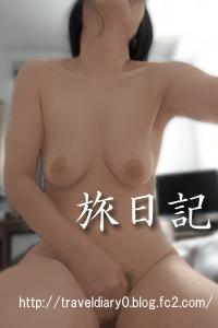 015_縦01