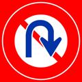 Uターン禁止標識
