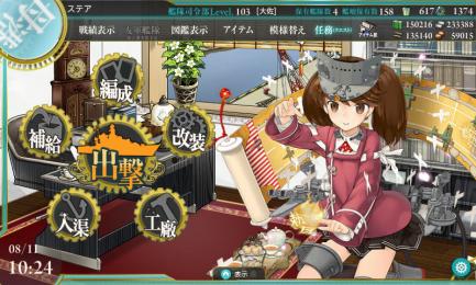 艦これ-126