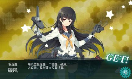 艦これ-136