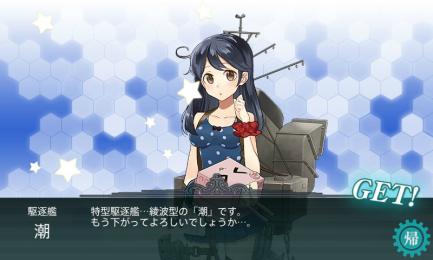艦これ-137