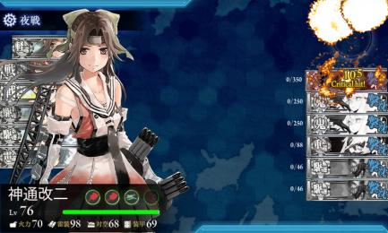 艦これ-141