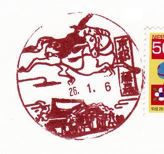 26.1.6京都藤森