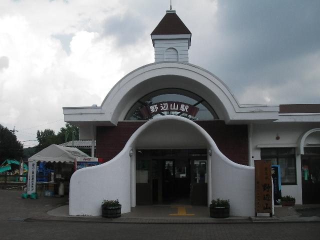 野辺山駅2015