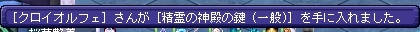 TWCI_2015_8_14_19_13_6.jpg