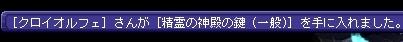 TWCI_2015_8_14_19_33_59.jpg
