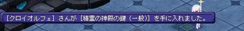 TWCI_2015_8_14_19_41_12.jpg