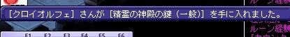 TWCI_2015_8_15_18_48_12.jpg