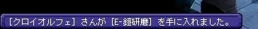 TWCI_2015_8_18_5_13_14.jpg