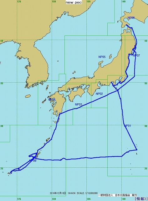 2014年航跡図-日本全図(640 x 640)