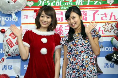 小島瑠璃子「実は隠れ巨乳なんですよ」佐藤美希「Fカップです!」と告白7