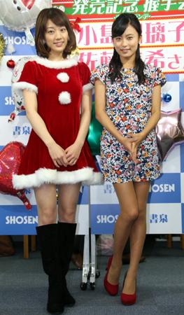 小島瑠璃子「実は隠れ巨乳なんですよ」佐藤美希「Fカップです!」と告白6