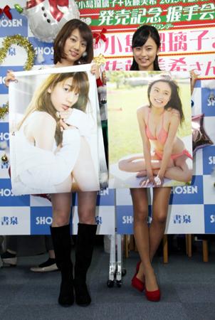 小島瑠璃子「実は隠れ巨乳なんですよ」佐藤美希「Fカップです!」と告白10
