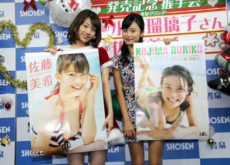 小島瑠璃子「実は隠れ巨乳なんですよ」佐藤美希「Fカップです!」と告白9