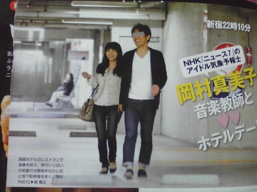"NHKのお天気お姉さん岡村真美子に""変態ダブル不倫""発覚!21"