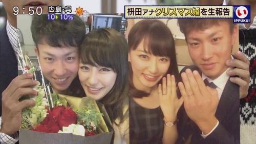 TBS枡田絵理奈アナウンサーが「いっぷく!」で広島の堂林翔太内野手と結婚した事を生報告。来春退社して広島に住むことを発表した。1