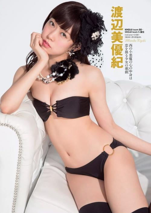 NMB48みるきーこと渡辺美優紀 高熱40度が出る中、紅白歌合戦とCDTV生出演し体調不良でダウン1