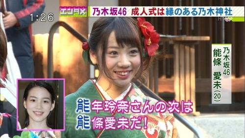 乃木坂46「自称・花の94年組」が乃木神社で成人式。16