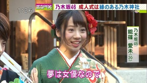 乃木坂46「自称・花の94年組」が乃木神社で成人式。15