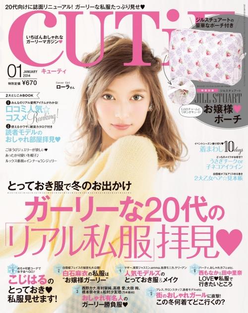乃木坂46齊藤飛鳥「本当に夢のよう」人気ファッション誌の表紙に抜擢11