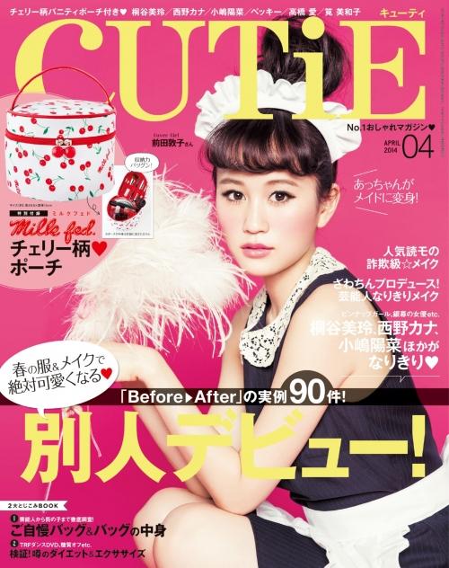 乃木坂46齊藤飛鳥「本当に夢のよう」人気ファッション誌の表紙に抜擢14