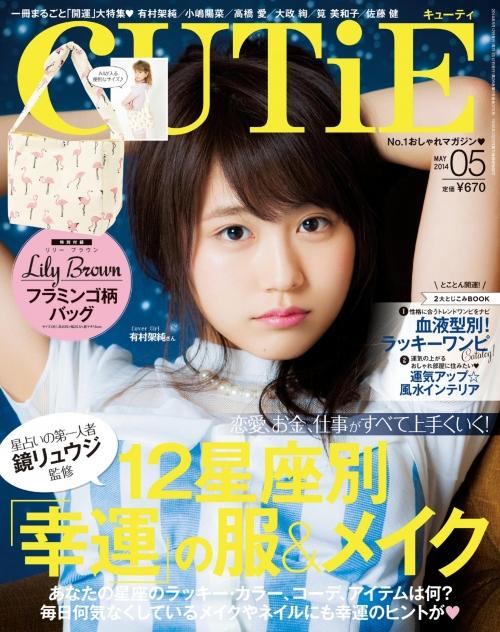 乃木坂46齊藤飛鳥「本当に夢のよう」人気ファッション誌の表紙に抜擢15