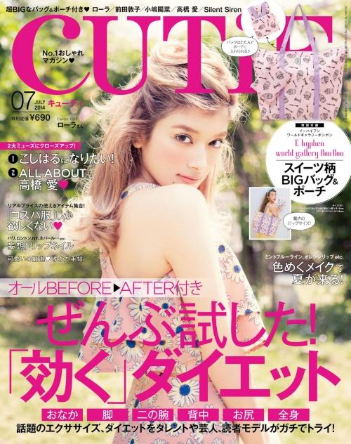 乃木坂46齊藤飛鳥「本当に夢のよう」人気ファッション誌の表紙に抜擢17